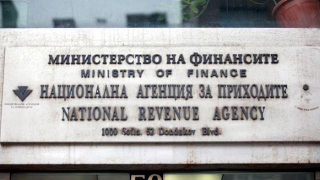 НАП и бизнесът се договориха по предложения за изменения на Наредба Н-18