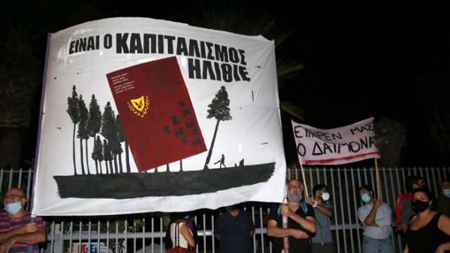 """Кипър отмени програмата си """"златни паспорти"""""""