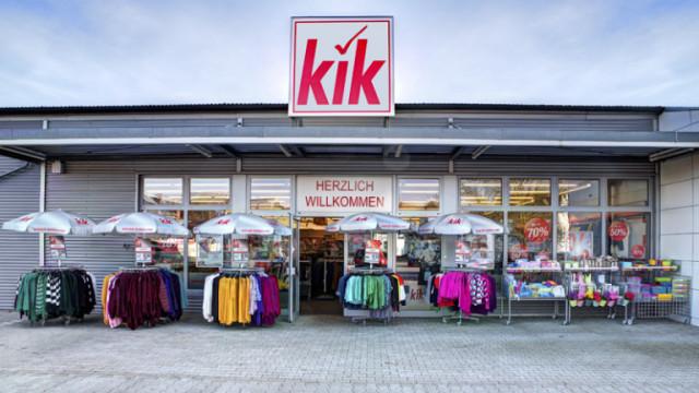 KiK отваря първия си магазин в България