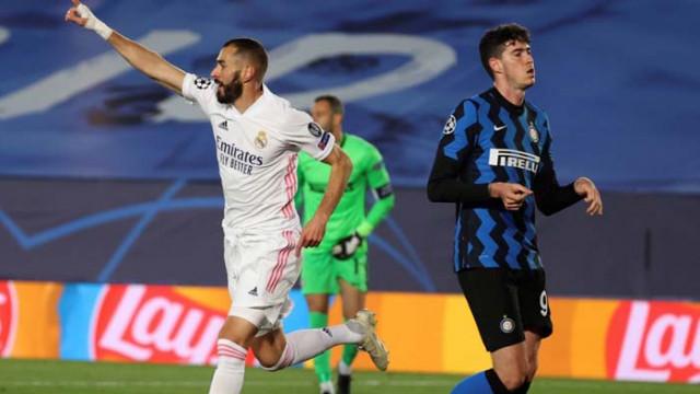 Реал пречупи Интер за първа победа в ШЛ