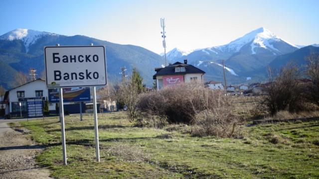 Нямало опасност Банско да остане без автогара, въпреки продажбата ѝ