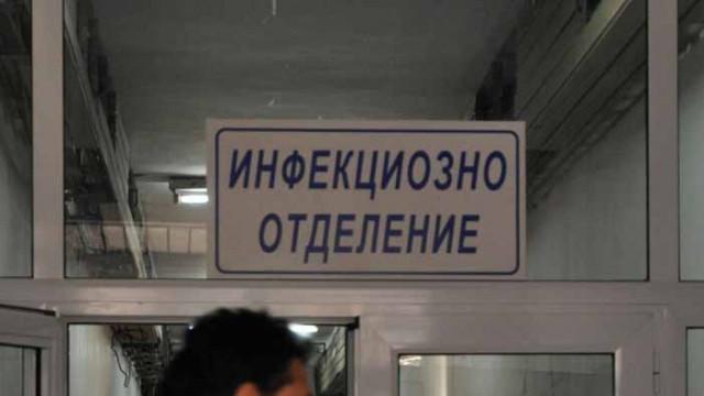 Поставят под карантина инфекциозното отделение на болницата в Ямбол