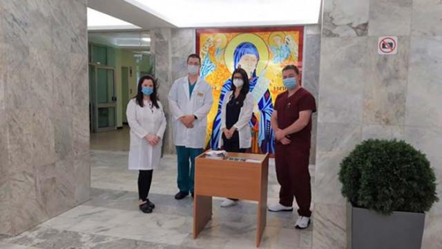 Екип от Медицинския университет във Варна с кампания за превенция на инсултите