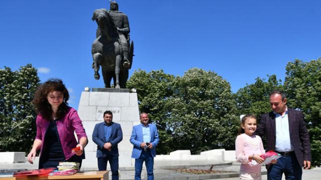 В град Исперих наградиха участниците в конкурс, посветен на 24 май