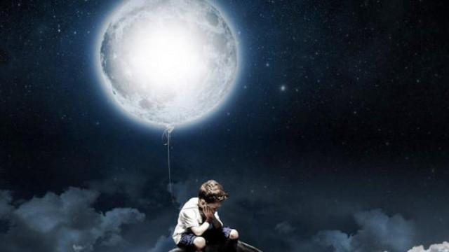 Сънищата и Луната – четвъртък, 4 юни 2020 г.
