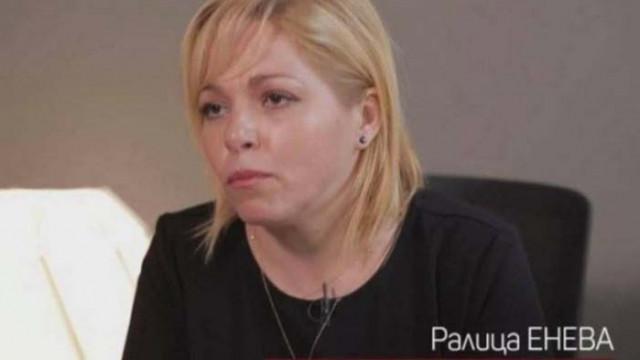 """Ралица Енева от """"Системата ни убива"""" е шефката, която харчи пари от дарители за екзотични ваканции"""