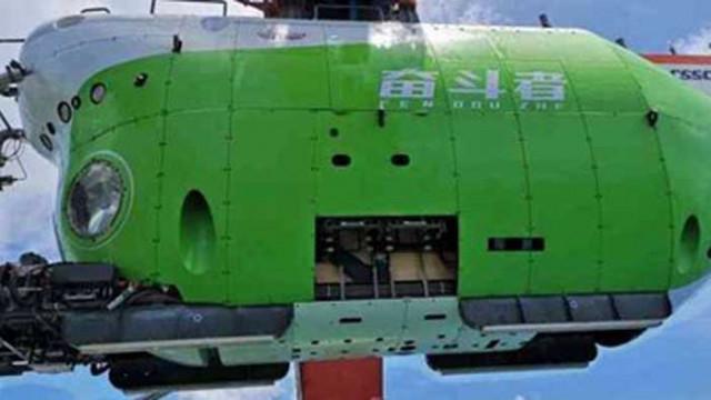 """Китайската подводница """"Фъндоуджъ"""" се спусна на 10 909 м в Марианската падина"""