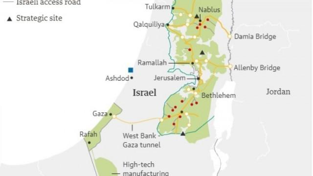 Израелски министър: Не сме задължени да подпрепим Държавата Палестина