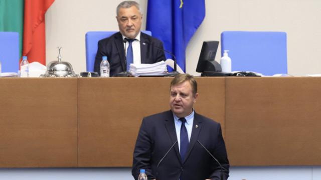 Преговорите със Северна Македония са тема, по която трябва да имаме абсолютно единомислие
