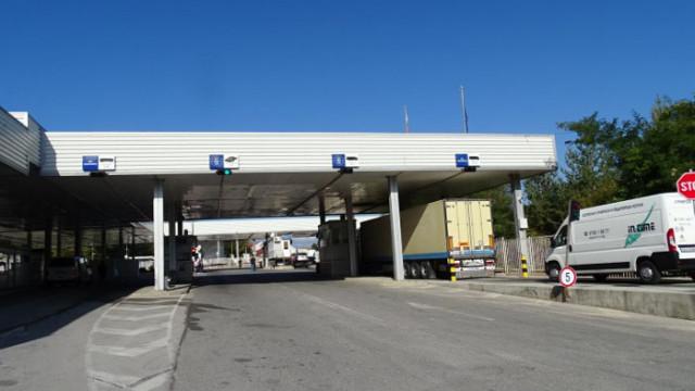 Пристигащите у нас от Република Северна Македония подлежат на 14-дневна карантина