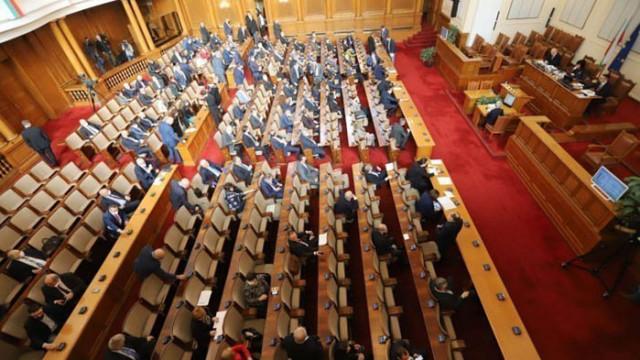 """Депутатите обсъждат създаването на """"Държавна петролна компания"""""""