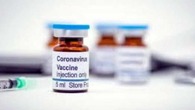 Как ще действа ваксината срещу Ковид 19