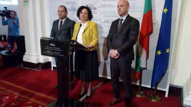 Депутатите одобриха нов подход за управление на НАТУРА 2000 в България