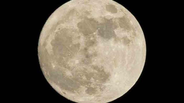 Пълнолуние и частично лунно затъмнение в знак Стрелец