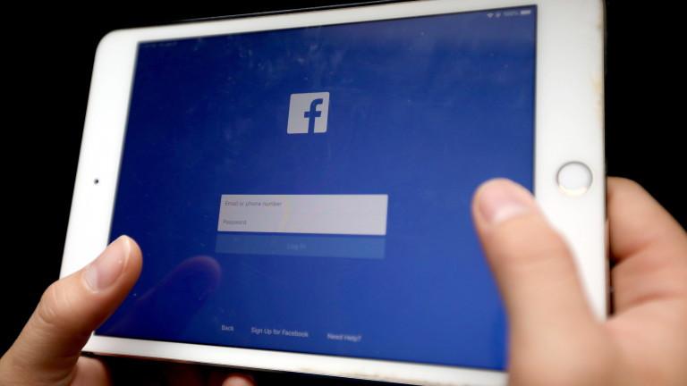 """""""Фейсбук"""" ще маркира държавните медии на Русия и Китай"""
