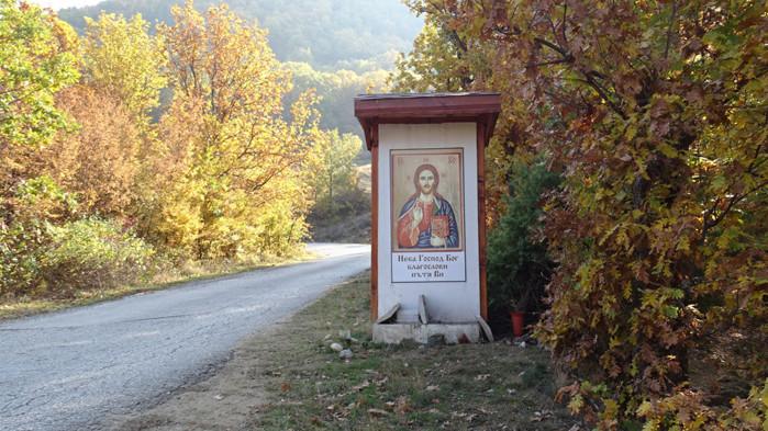 Икони благославят пътуващите в община Симитли