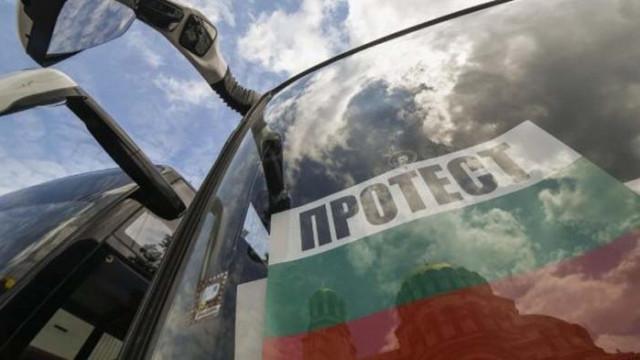 Автобусните и таксиметрови превозвачи се вдигат на протест