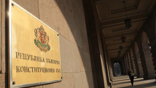 КС заседава по искането на Радев за парламентарна комисия за новата Конституция