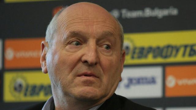 БФС настояват с отворено писмо до Борисов да се играят мачове
