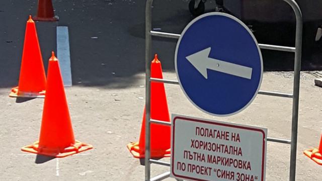Продължава полагането на хоризонтална маркировка по централни варненски улици