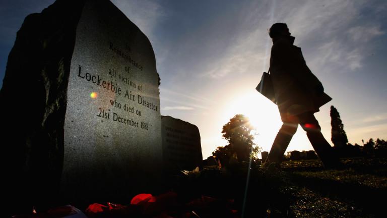 Присъдата за атентата над Локърби от 1988 г. е с недостатъчни доказателства