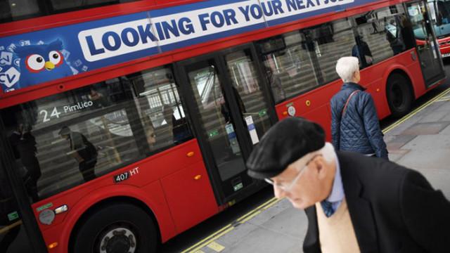 Великобритания отпуска 4.3 млрд. лири за борба с безработицата