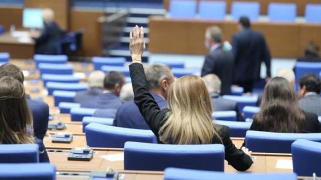 На първо четене: НС одобри промени Закона за радиото и телевизията