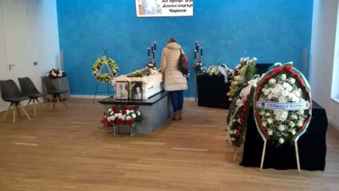 България се сбогува със светилото в родната кардиология професор Александър Чирков