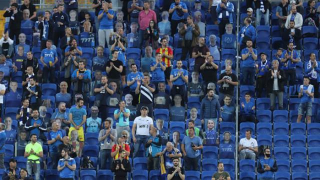 Феновете на Левски доволни от показаното, въпреки загубата
