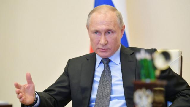 Путин поиска лабораторно оборудване за генетични изследвания