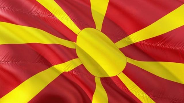 Облаков за Северна Македония: Който отстъпи – ще подпише политическата си смърт