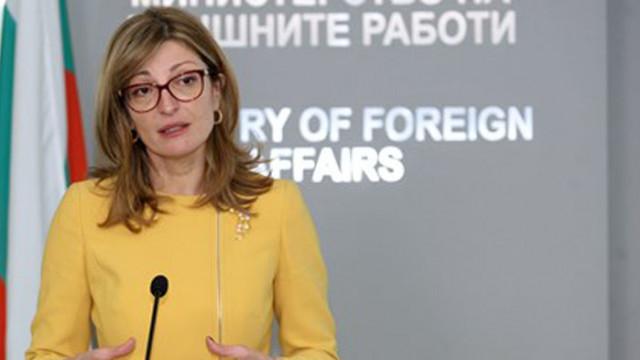 Турска възпитаничка поема Прибалтика, но от София