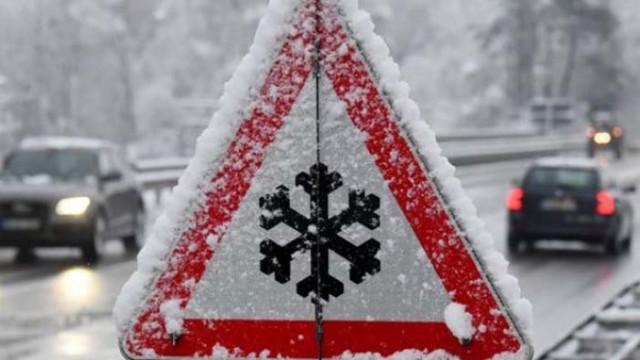 Пътна полиция с призив да бъдем внимателни, ако пътуваме на дълъг път при зимни условия