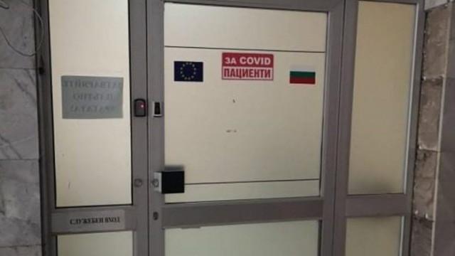 Задължиха пловдивски болници да имат легла за спешни пациенти