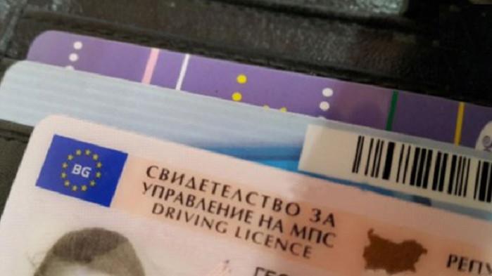Условно наказание и глоба за водач, управлявал мотопед с отнета шофьорска книжка