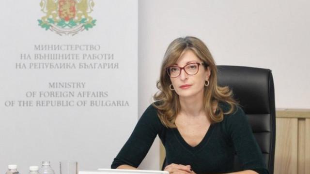 Захариева: Надграждането на отношения между ЕС и АСЕАН до стратегическо партньорство е добра новина