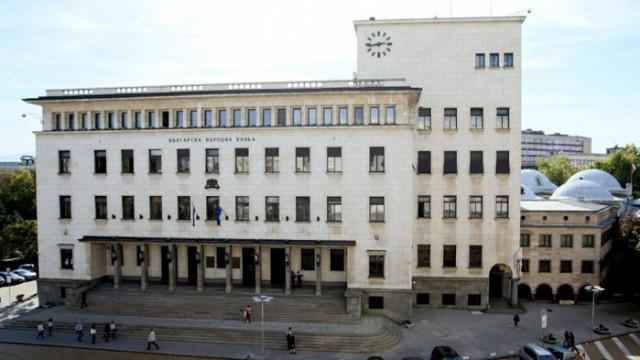 БНБ прие Наредба за определяне размера на таксите за административни разходи