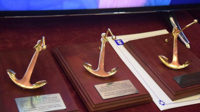 Награди за офицери от военноморските сили
