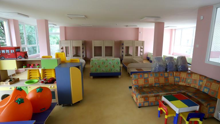 Равадиново с нова детска градина