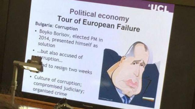 """""""Отровното трио"""" претопля манджи с колажи на Борисов от 2016 г."""
