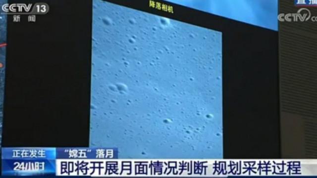 """Китайската сонда """"Чан'ъе-5"""" засне повърхността на Луната (ВИДЕО)"""