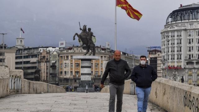 11-о заседание заседание на Съвместната историческа комисия между България и РС Македония