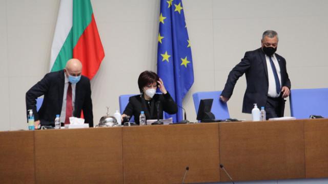 Мнозинството отказа изслушване на Борисов в парламента за COVID-ваксините