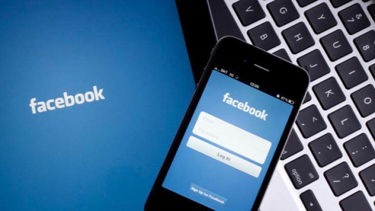 """Facebook променя политиката относно """"сляпата за расата"""" реч на омразата"""
