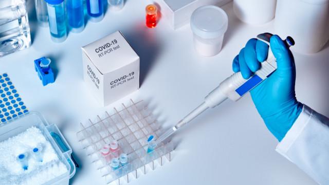 Издават направление за PCR тест и при направен антигенен тест