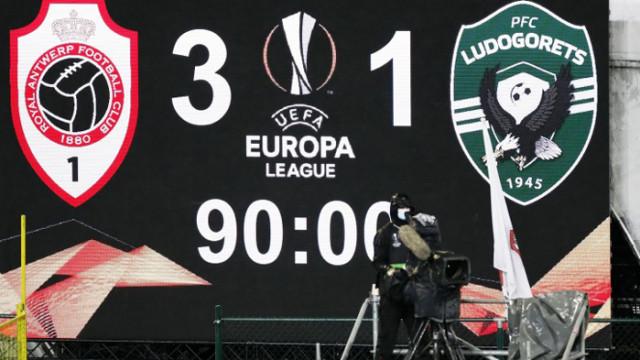 Лудогорец с пета поредна загуба в Лига Европа