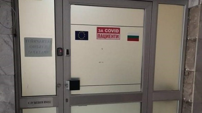 """""""Медицински надзор"""" проверява УМБАЛ """"Канев"""" в Русе"""