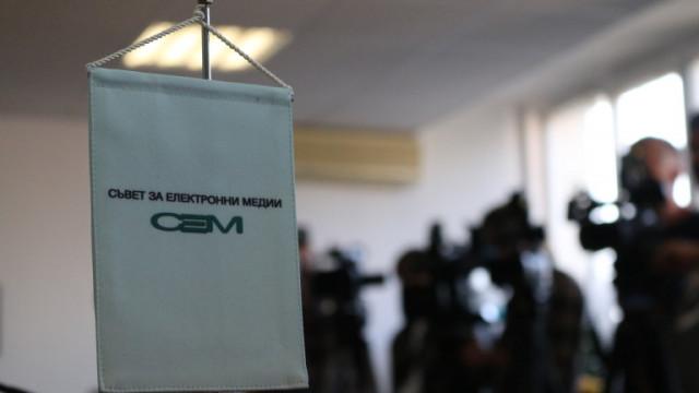 """СЕМ прехвърли регистрацията на """"Канал 3"""" на Нова телевизия"""