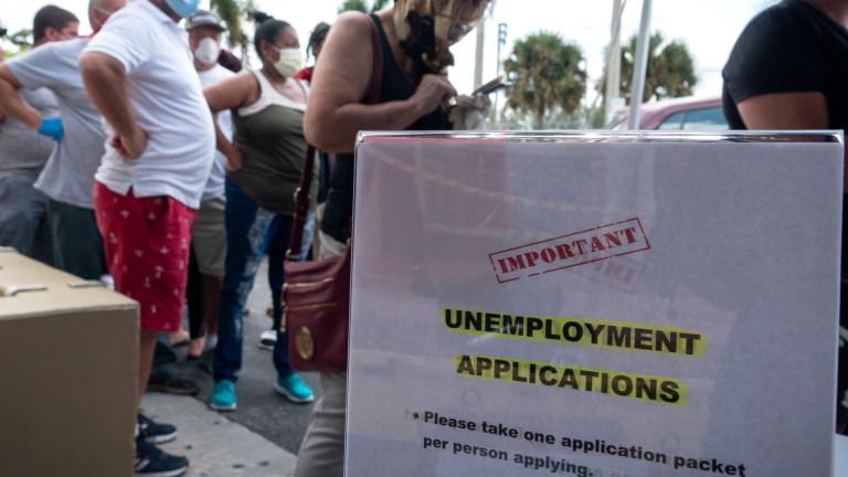 Коронавирусът забавя възстановяването на пазар на труда в САЩ
