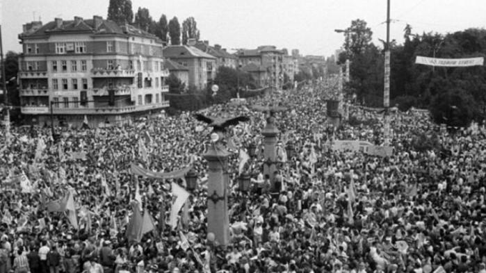 30 години от най-големия митинг в България с 1 милион души на улицата